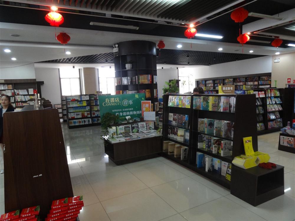 云南新华书店集团-砚山书城图片