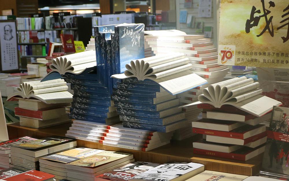 展台图书造型摆设图片-珠海市新华书店 珠海书城主题陈列大赛作品