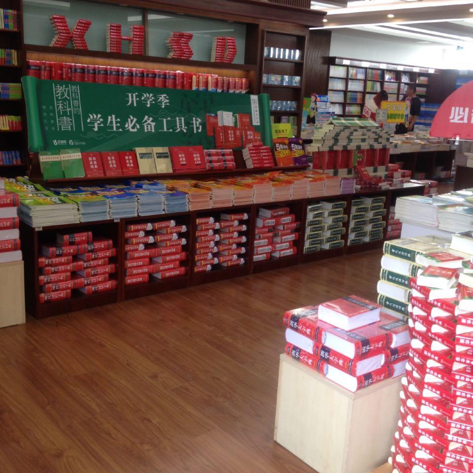 图书造型摆设图片-济南新华 泉城路书店主题陈列大赛作品