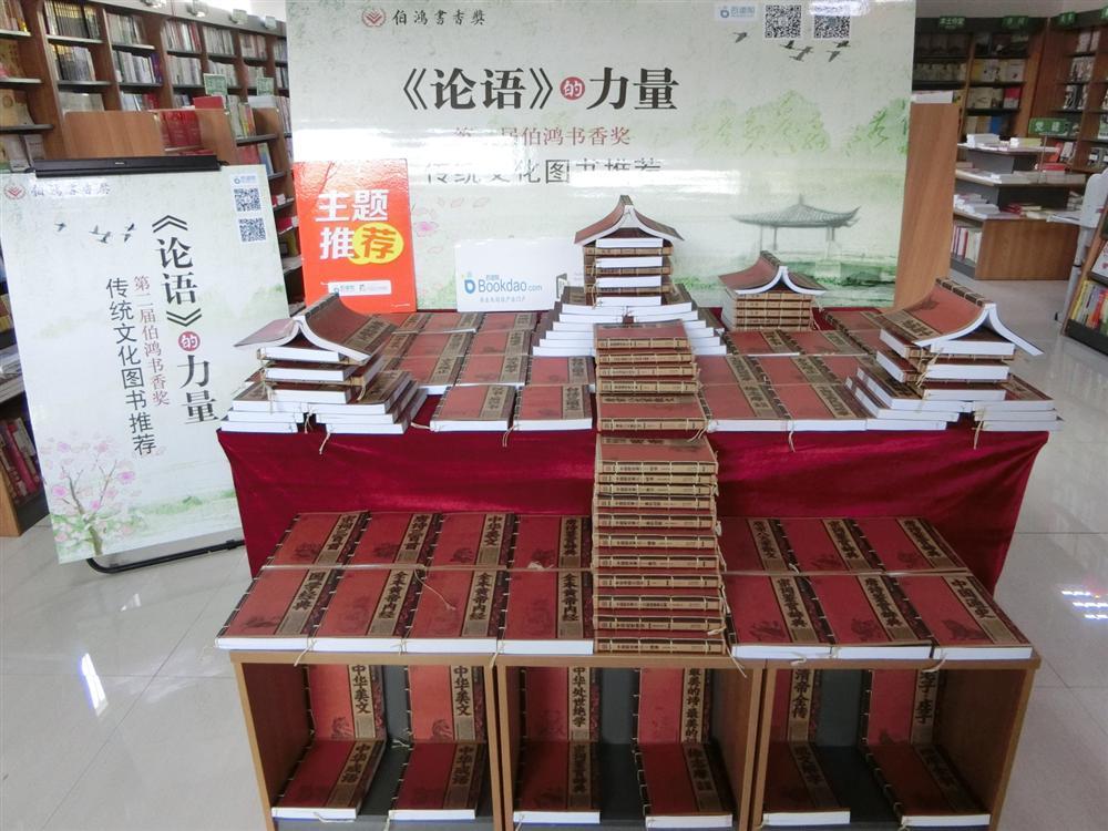 云南新华书店集团-宁洱书城图片