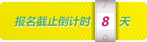 2014 凤凰传媒•中国好编辑评选